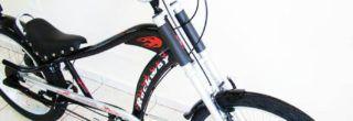 bicicleta chopper rockway comprar