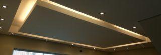 modelos de tetos de gesso com iluminação