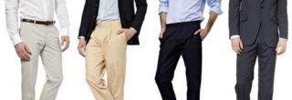 roupas para entrevista de emprego masculina