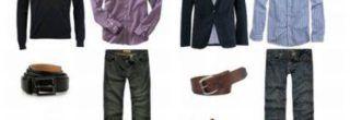 tipos de roupas para entrevista de emprego masculina