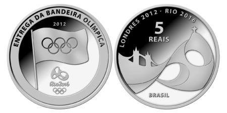 moeda de 5 reais