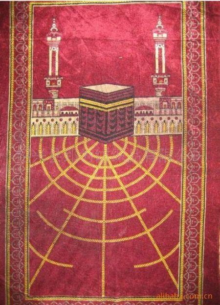 tapete islamico muculmano Salat de oração